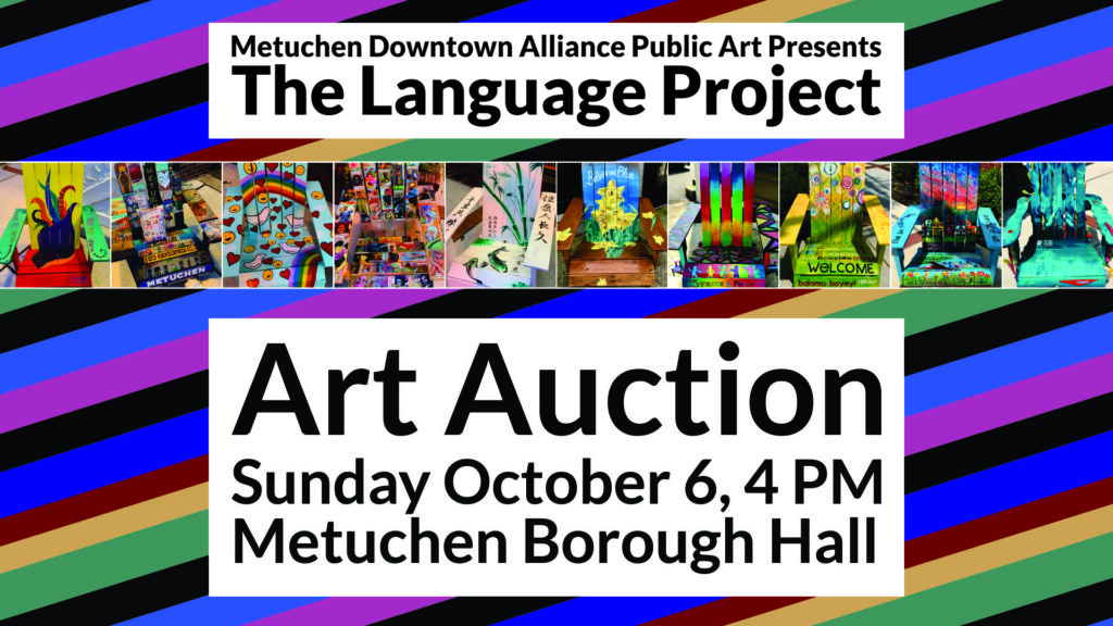 Adirondack Chair Art Auction